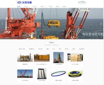 石油技术网站案例