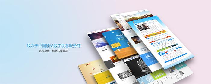 优秀网页设计往往是通过奇思妙想出来的